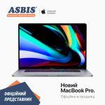 Стартовала официальная продажа нового MacBook Pro в Украине