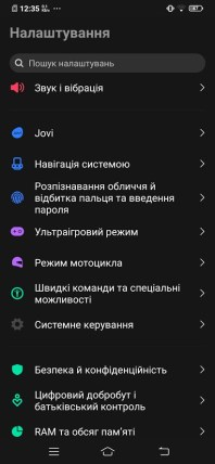 Screenshot_20200104_123511