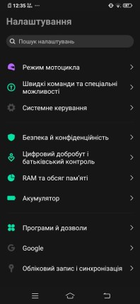 Screenshot_20200104_123517