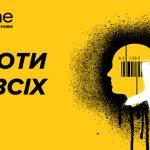 Смартфоны Realme выходят на украинский рынок