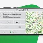 NAVITEL выпустил новую версию Навител Навигатор для устройств на OС Android