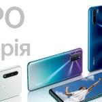 OPPO AED Ukraine презентовала новую А серию смартфонов