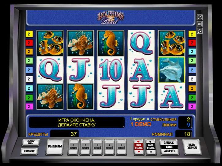 Игровые автоматы novomatic играть бесплатно рейтинг слотов рф слотс игровые автоматы рейтинг слотов рф