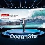 Huawei представляет хранилища нового поколения OceanStorPacificSeries, задавая новый стандарт хранения больших объемов данных