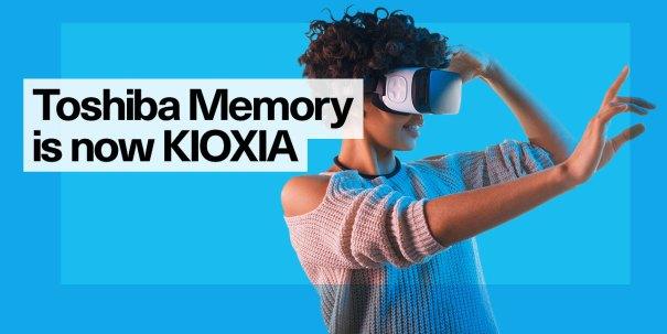 SSD-диски Kioxia