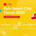 8 октября состоится очередной международный Kyiv Smart City Forum 2020