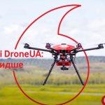 Vodafone строит 4G сеть с помощью дронов