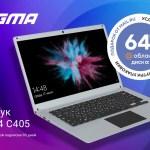 Представлен ноутбук DIGMA EVE 14 С405