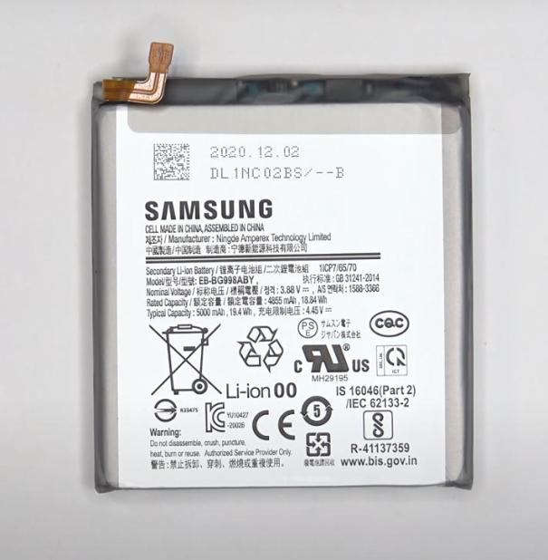 батарея Galaxy S21 Ultra