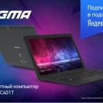 DIGMA EVE 10 С401T – новый трансформер с Windows 10