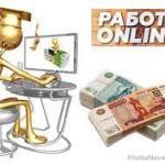 В каких городах Украины больше всего зарабатывают онлайн: Киев — не лидер