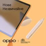 OPPO обнародовала десятку лучших работ участников конкурса молодых дизайнеров