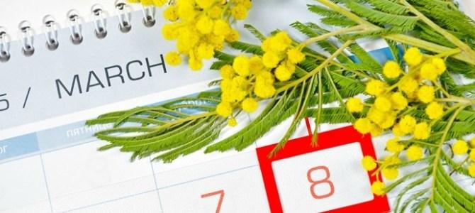 Es el Día Internacional de la Mujer, ¿cómo marcará la ocasión?
