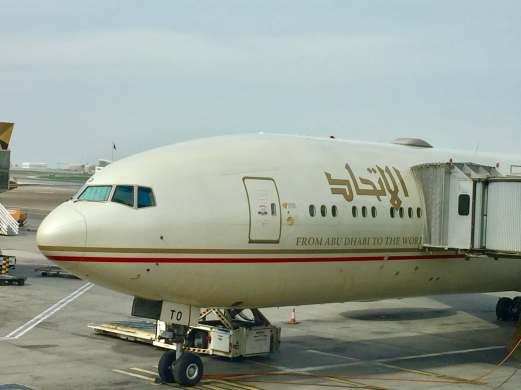 Etihad-business-class-short-haul-777-aircraft