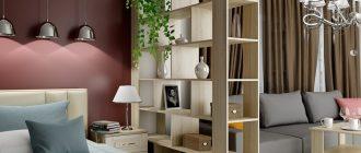 Как отделить спальное место в однокомнатной квартире