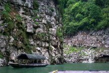 An excursion choice from our cruise was to take a tour of the lesser gorges, which required smaller boats to navigate the narrow water.