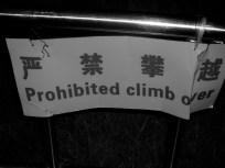 No Climbing in Tibet