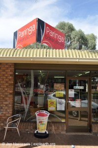 Paringa Bakery (Photo: Jan Haenraets, 2012)