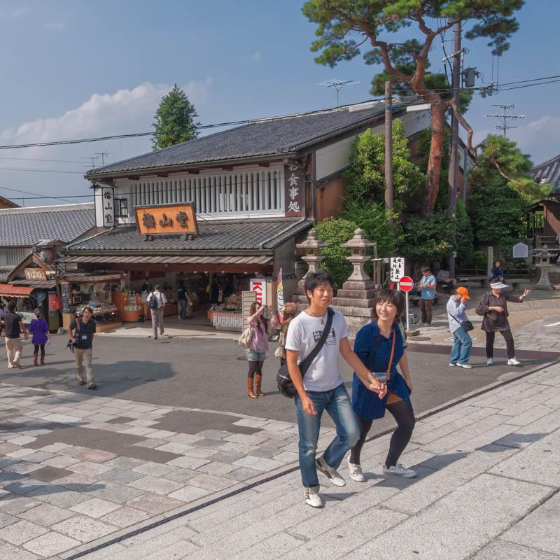 Streets of Higashiyama