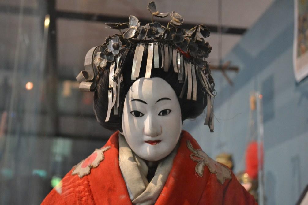 Japanese Bunraku