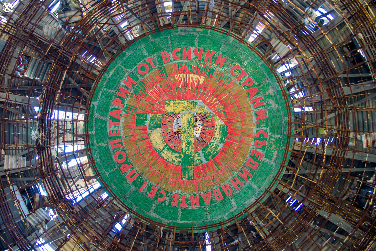 The hammer and sickle inside the dome of Buzludzha