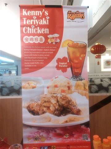 iklan KRR teriyaki chicken