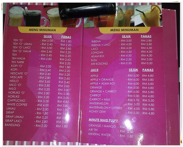 menu minuman restoren char koay teow simply delicious (Small)