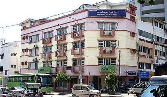gambar bangunan Malaysiakini