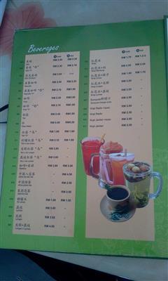 minuman di restoren mee tarik warisan asli