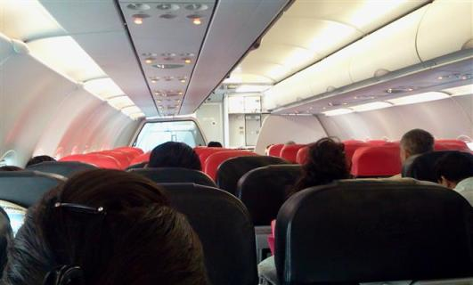 gambar dalam kapal terbang