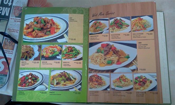 menu mee restoren mee tarik warisan asli