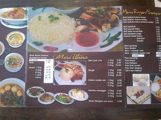 menu sukad's food station 2