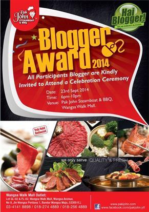 blogger award 2014