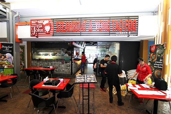 Restoran Pak John Steamboat Wangsa Walk