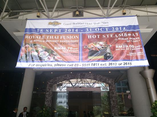 promosi Royale Thai Fusion dan Hot steamboat di Hotel Grand Blue Wave Shah Alam