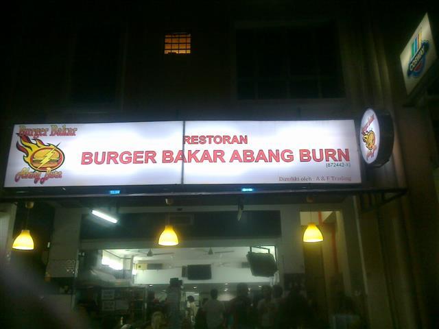 papan tanda burger abakar abang burn