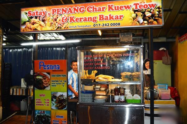 Gerai Satay, Penang Char Kuew Teow dan Kerang Bakar
