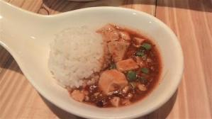 rice tofu