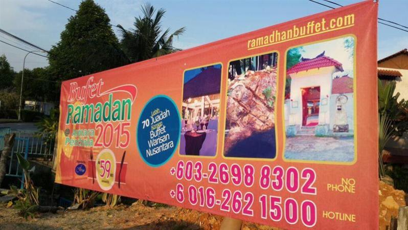 banner buffet ramadhan