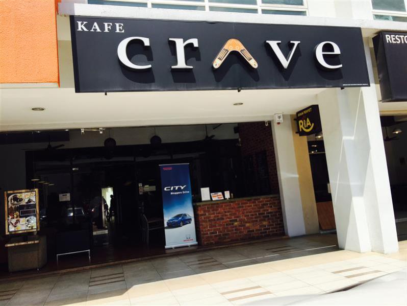 kafe crave