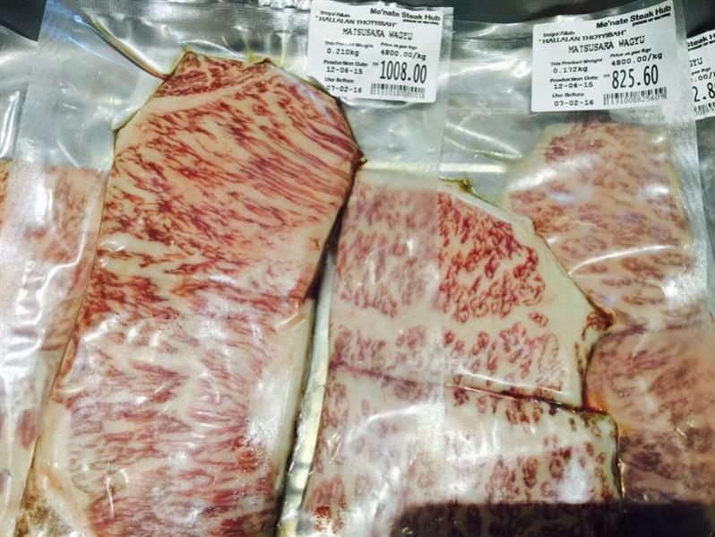 menate-steak-hub-wagyu-beef
