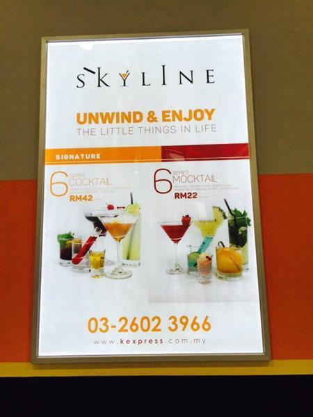 skyline menu