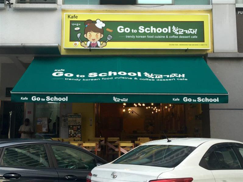 kafe-go-to-school-signboard