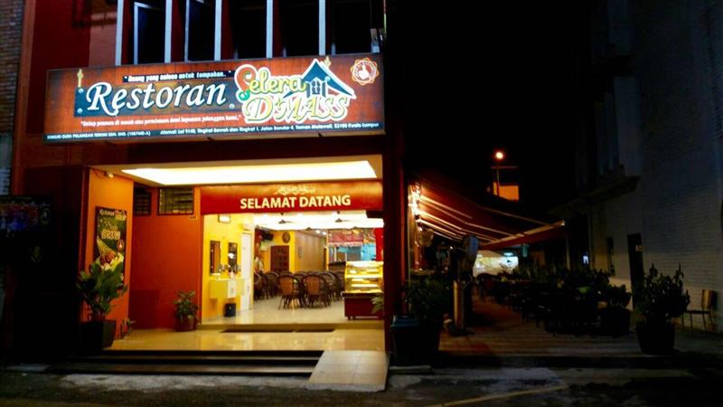 Restoran Selera D'Mass di waktu malam