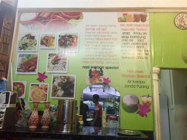 warisan-ayah-3q-menu