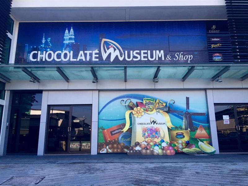 Muzium Coklat