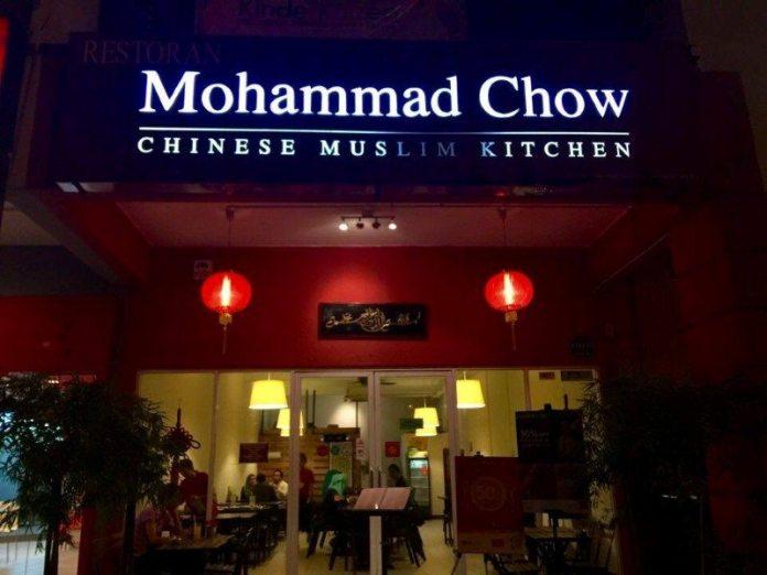 restoran-mohammad-chow-depan