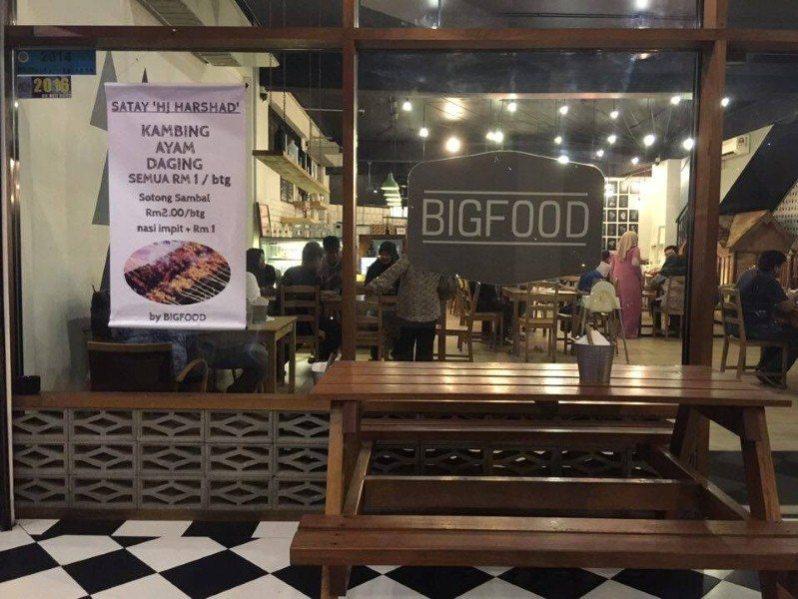 restoran-bigfood-JB