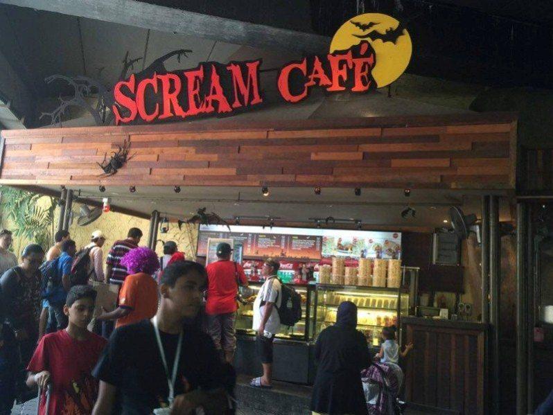 scream-cafe