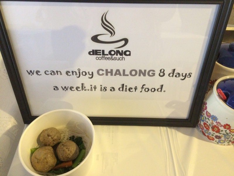 chalong-quote
